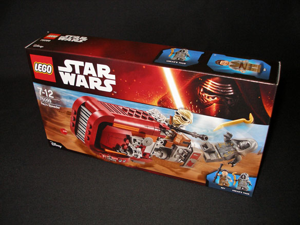 Rey's Speeder from Lego Front